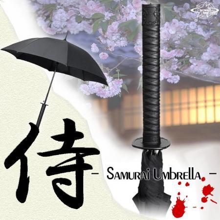 samuraisword-01_convert_20130212114125.jpg