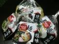 美WOMANPUKU麺