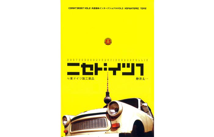 book10_007.jpg