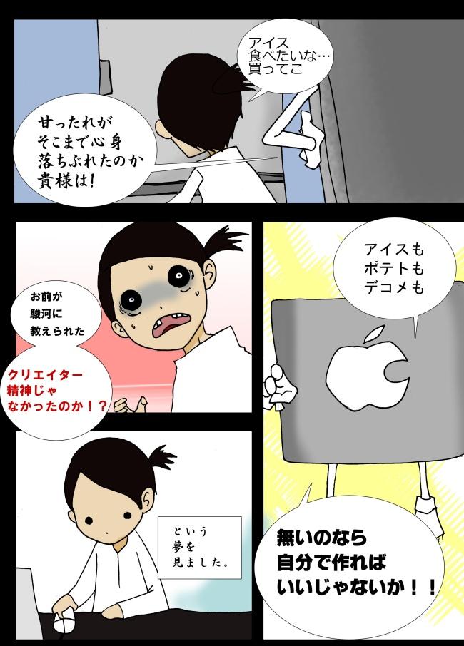 manga07.jpg