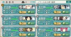 ノワール主力第1艦隊01