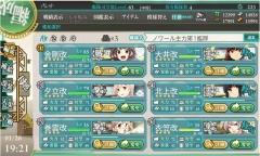 ノワール主力第1艦隊02