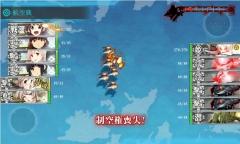カスガダマ海戦01