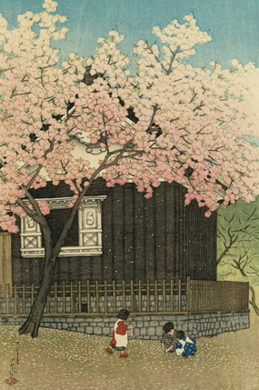 川瀬巴水 東京十二題 春のあたご山