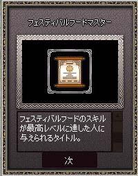 140207_7.jpg