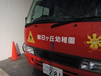 s-DSCN1134.jpg