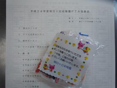 sDSCN7828.jpg