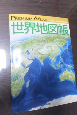 DSCF7068.jpg