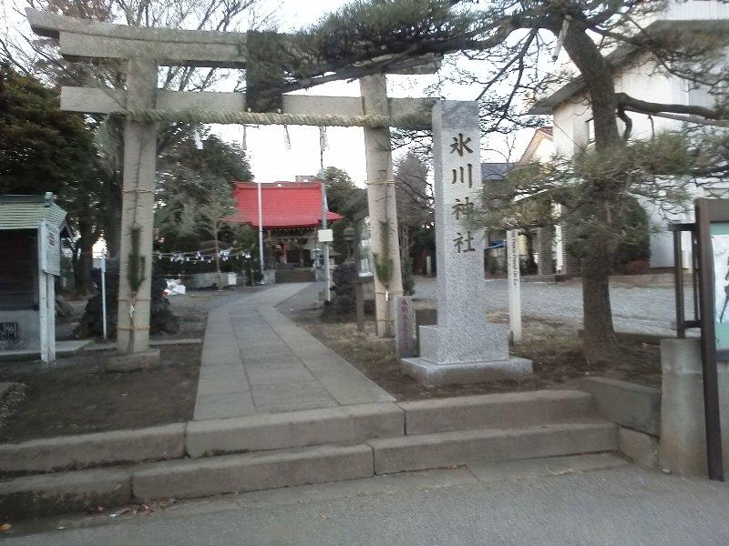 F1000388浜崎の氷川神社