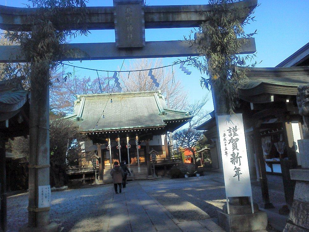 F1000396大泉の北野神社