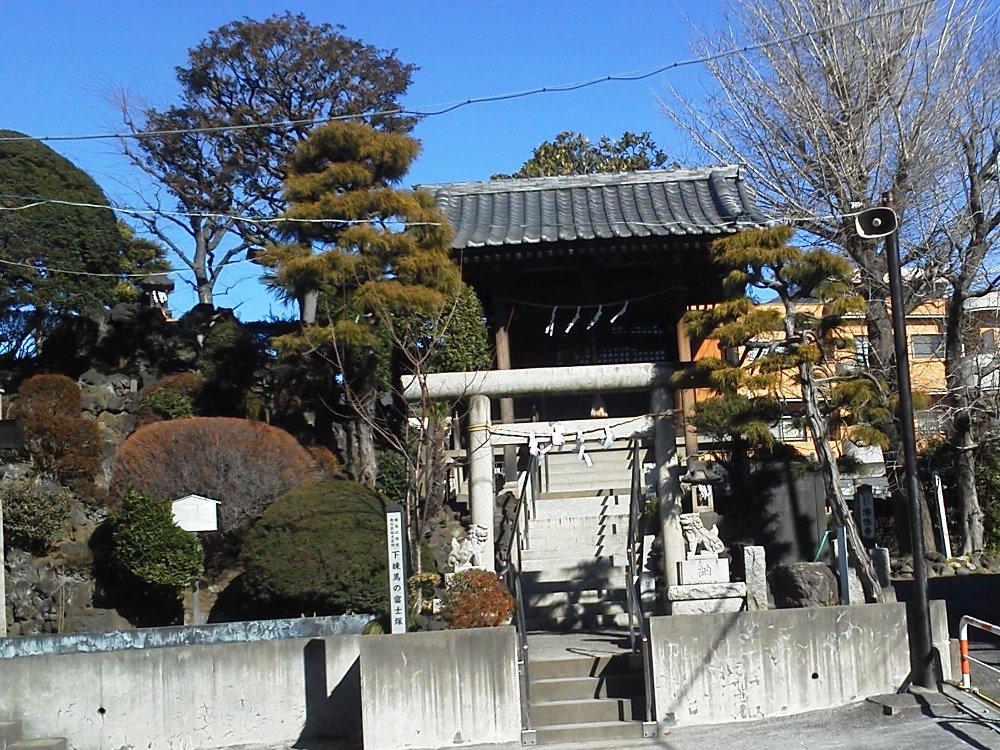 F1000426北町浅間神社と富士塚