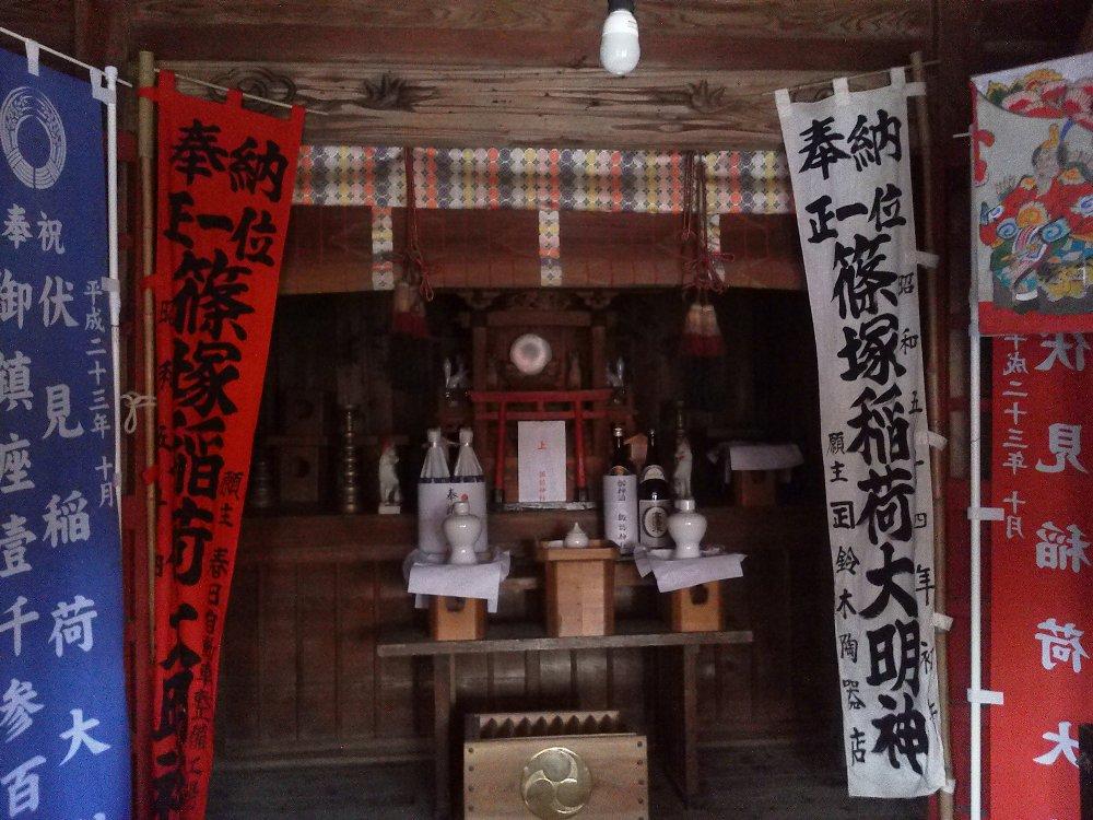 F1000477赤塚の篠塚稲荷神社