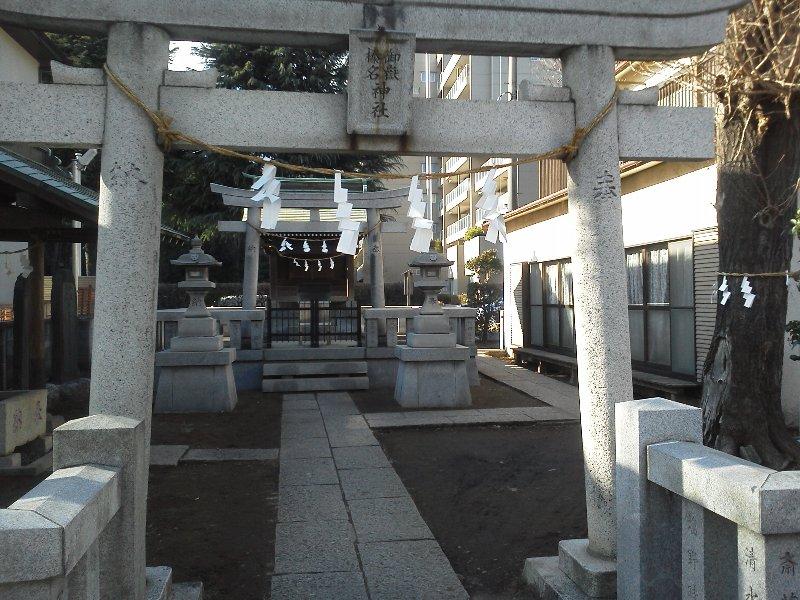 F1000482和光 御嶽榛名神社