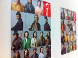 2012_0122ドラマ館-5 ポスター