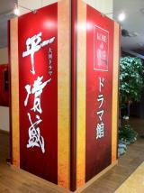 2012_0122ドラマ館-1