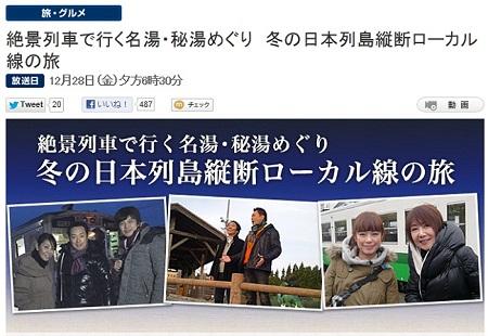 1_20121227215715.jpg
