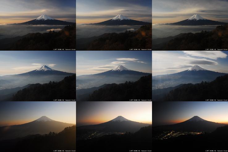 2013.01.12 富士山な一日
