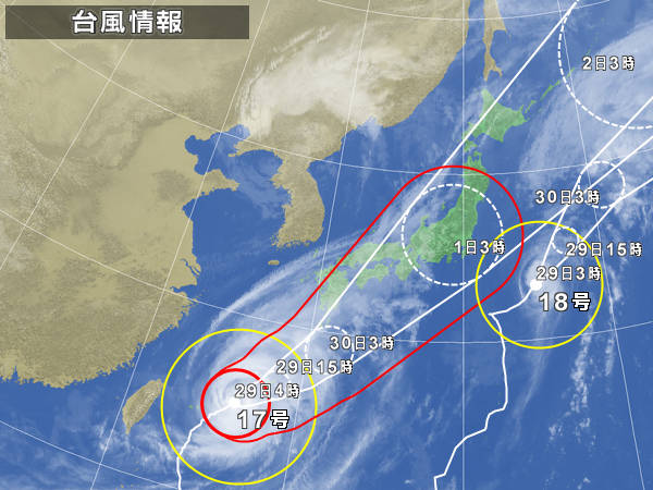 台風17号の進路予報