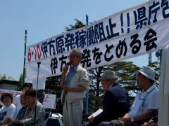 matsuyama-shukai