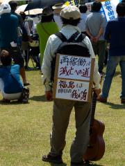 matuyama-shukai-4.jpg