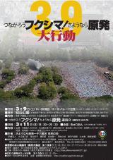 tokyo-poster.jpg