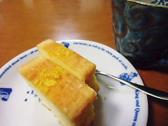 remon cake