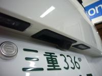 P1120346.jpg