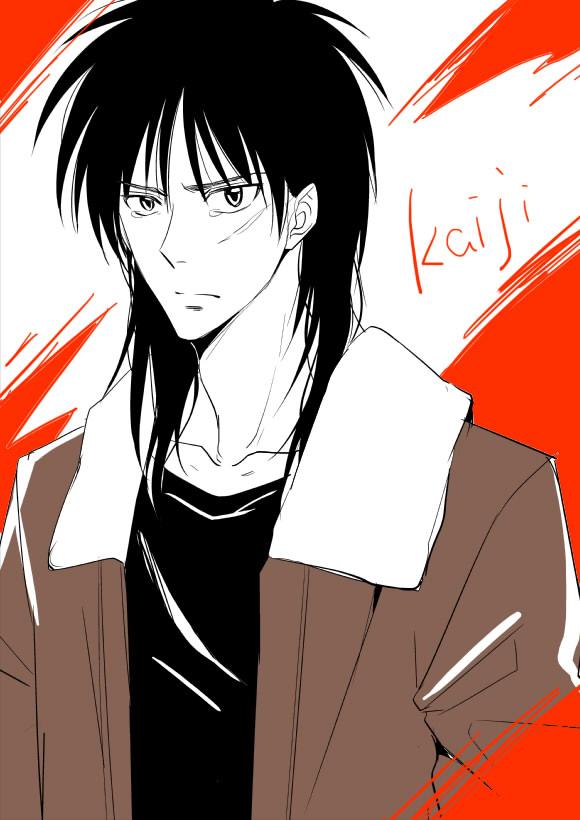 130214 kaizi