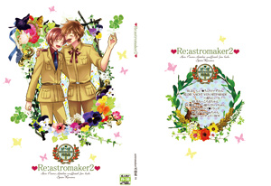 hyoushi-book_20130114220559.jpg