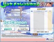 CC2014-01.jpg