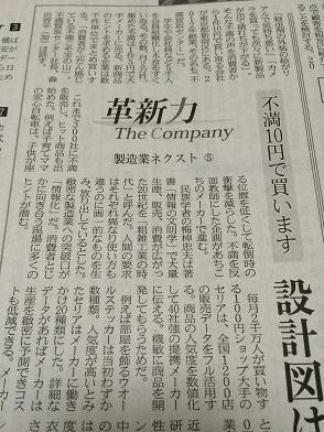 新聞(14-12-14)2