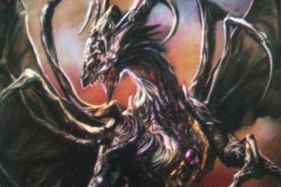 邪龍王カースドラゴン