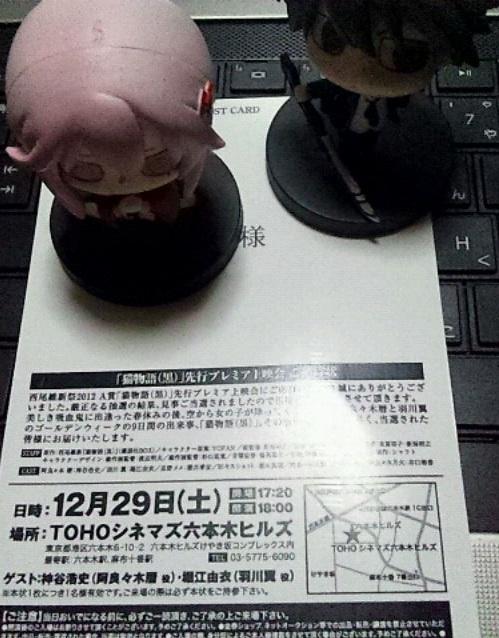 20121214184012.jpg