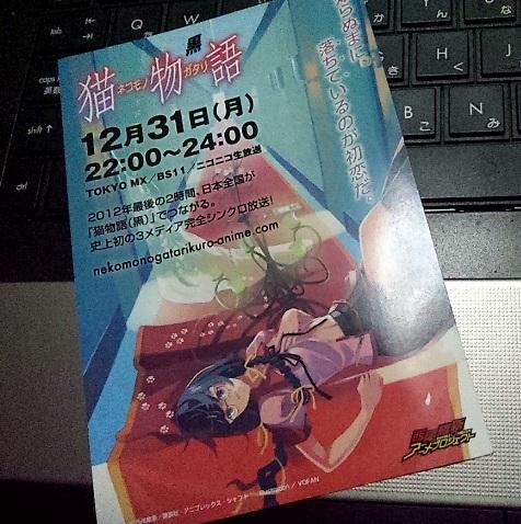 20121214184033.jpg