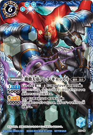 card06.png