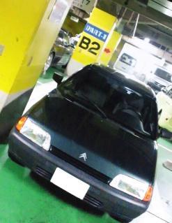 AX20121002parcoR.jpg
