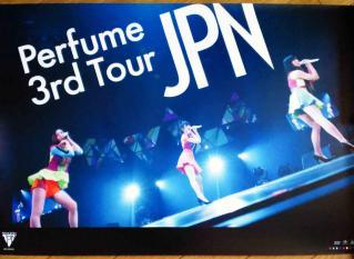 JPNDVD3.jpg