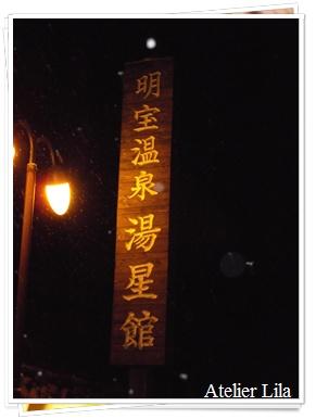 2013_0119meihoski0008.jpg