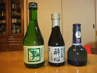 日本酒3兄弟