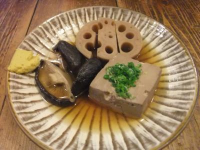 豆腐れんこん椎茸