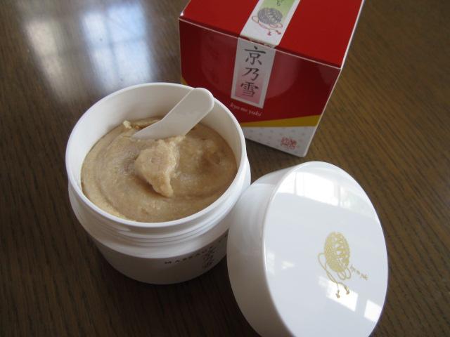 京乃雪 マッサージクリーム1