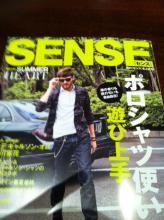センス雑誌