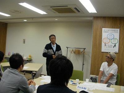 20120607_自己紹介(牧野さん)