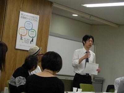 20120607_自己紹介(藤本さん)