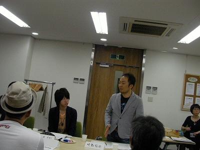 20120607_自己紹介(中島さん)