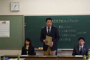 20141204_mae3.jpg