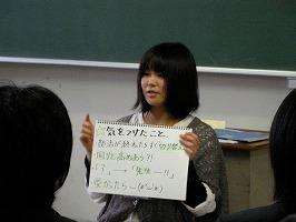 0528_古川黎明CS_13
