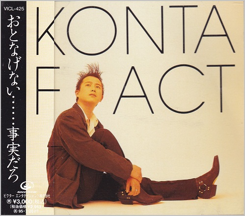 KONTA CD