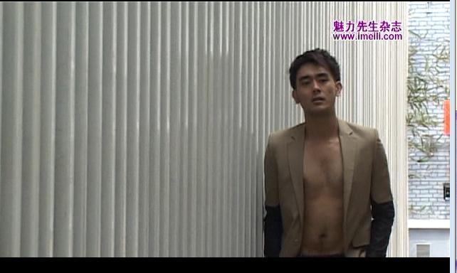 魅力先生2