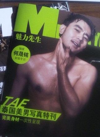 雑誌 TAE